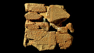Cuneiform tablets from Nineveh,