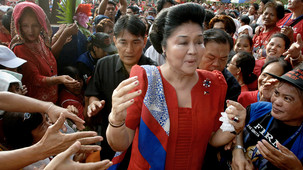 Episode image for Imelda Marcos, Dictator of Taste?