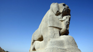 The Lion of Babylon,