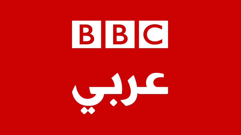 فيضانات جدة السعودية، وتطورات استقالة الحريري، وخيانة أندرويد - BBC Arabic