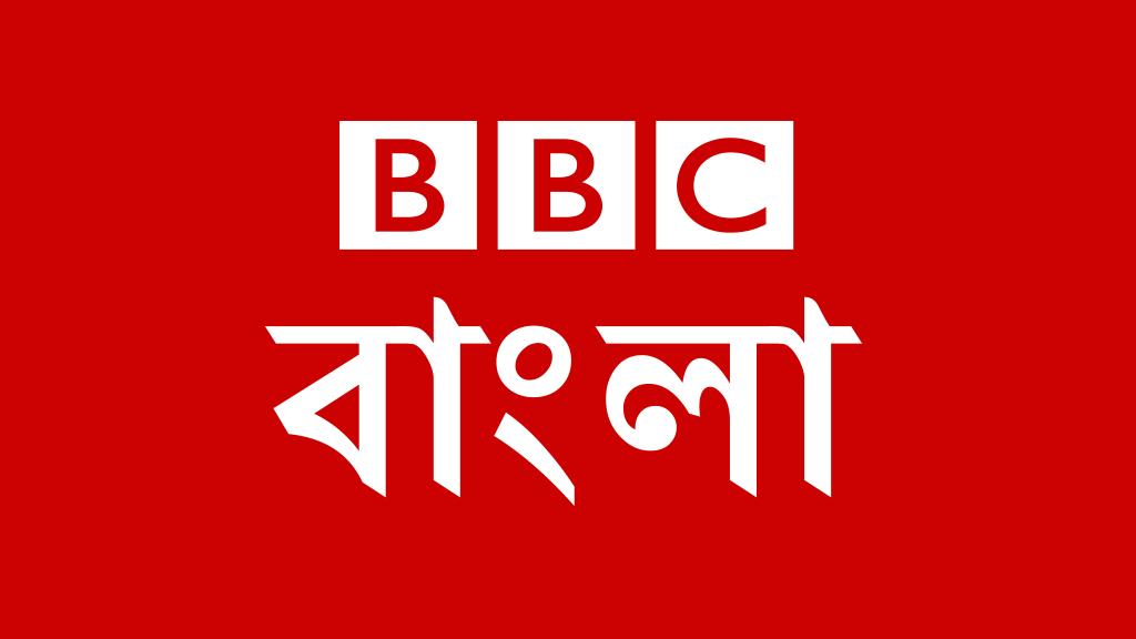 ভারত - BBC বাংলা
