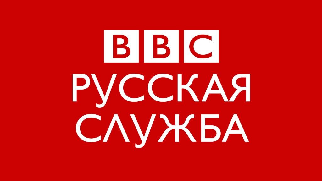 Сомали разорвала дипломатические отношения с Ираном - BBC Русская служба