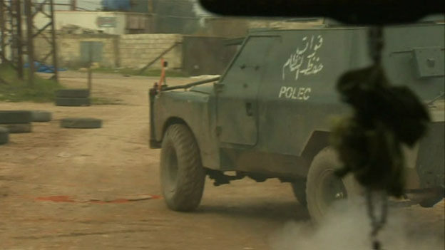 Patrol vehicle