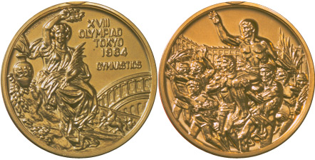 1964 olympic medal. Image courtesy of IOC