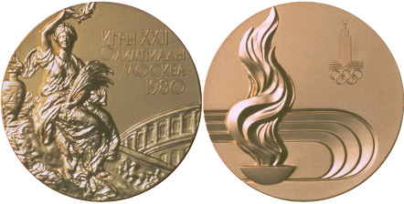 1980 olympic medal. Image courtesy of IOC
