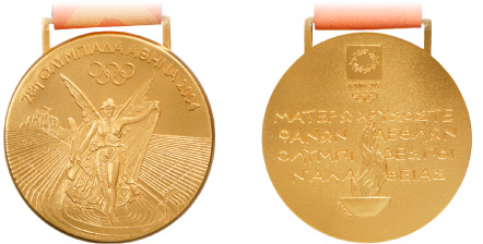 2004 olympic medal. Image courtesy of IOC
