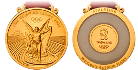 2008 olympic medal. Image courtesy of IOC