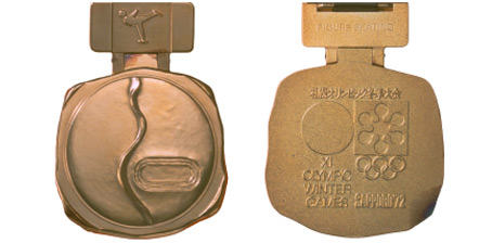 1972 olympic medal. Image courtesy of IOC