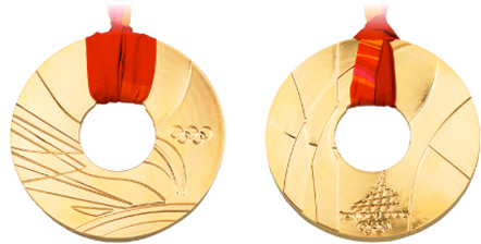 2006 olympic medal. Image courtesy of IOC