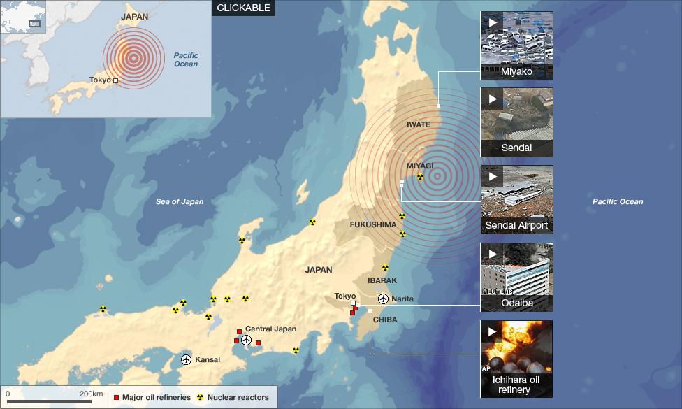 เกิดสึนามิที่ญี่ปุ่นสูง 7 เมตร เสียหายเป็นบริเวณกว้าง รัสเซีย อินโด สหรัฐเตือนอาจกระทบถึงฮาวาย Japan_quake976x585