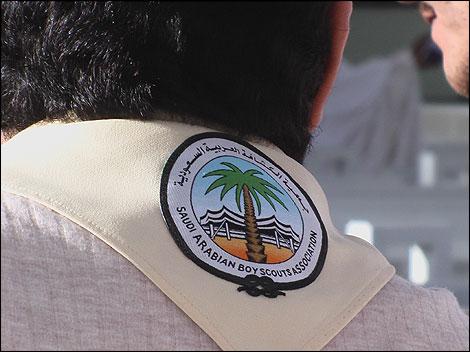 A Saudi boy scout