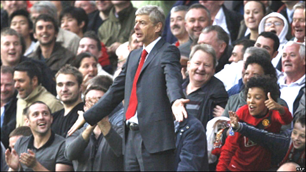 Arsene Wenger in the Old Trafford Crowd