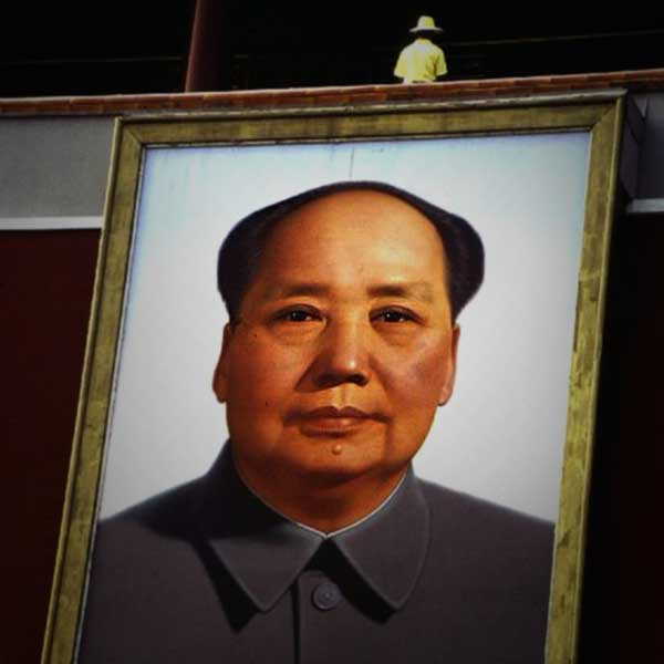 Beijing portrait of Chaiman Mao Tse Tung