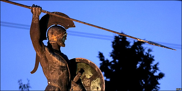 Statue of King Leonidas of ancient Sparta