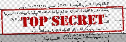webslinky: espionage