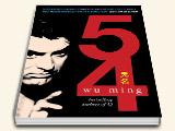 wu ming '54'