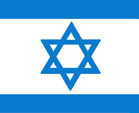 Zionism and the 'State of Israel' Eurovision_flag_isreal_470x380