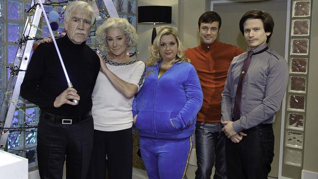 My Family, 2039: A Christmas Oddity