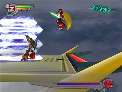 Screens Zimmer 4 angezeig: megaman x pc download
