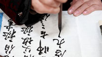 Details on the Chinese alphabet