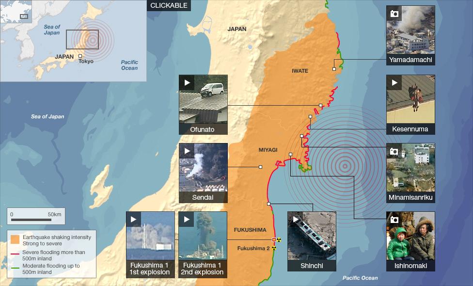 japan earthquake map video reports