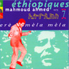 Mahmoud Ahmed album cover
