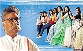 Kuch Tum Kaho Kuch Hum Kahein - Full Movie *Fardeen Khan, Farida Jalal, Feroz Khan, Raghuveer Yadav,
