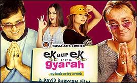 Ek Aur Ek Gyarah (2003) - Sanjay Dutt, Amrita Arora, Nandini Singh, Jackie Shroff, Gulshan Grover, Ashish Vidyarthi, Tiku Talsania, Himani Shivpuri, Rajpal Yadav, Mushtaq Khan, Govinda, Mahesh Anand, Supriya Karnik, Ajay Nagrath, Ajit Vachani, V