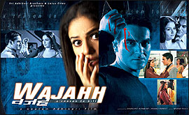 Wajahh - A Reason To Kill (2004) w/eng subs - Arbaaz Khan, Gracy Singh, Shamita Shetty, Zulfi Sayed, Sudesh Berry, Satish Kaushik, Vijayendra