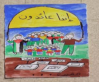 Isra Suweidan, 10 años, campamento de Beit Dawi