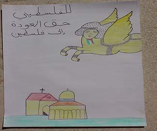 Asma Ibrahim, 12 años campamento de Abu Helewa, escuela UNRWA