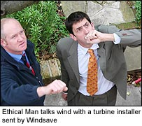 turbine203caption.jpg