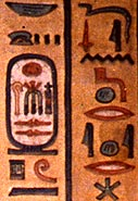 Detail of hieroglyphs taken from a wall painting in the tomb of Rameses III