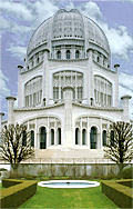 A typical Bahá'í temple: striking tiered, domed building of white stone