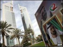 0e17cf53f60ff6659b2321cddfa2ca63bec0f978 - Bank Dubai diberi dana baru