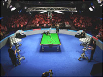 Snooker arena