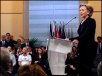 Hillary Clinton at European Parliament