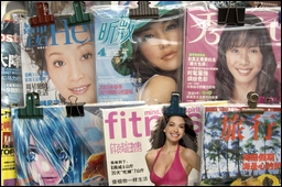 Photo showing covers of several women's magazines