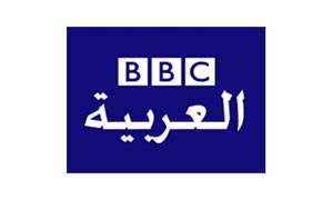 Arabic Speaking Jobs in Europe — Search & Apply