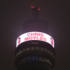 We arranged for a special Good Luck message on the BT Tower