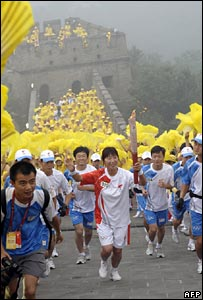 Torch relay on the Great Wall