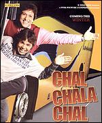 BBC - Shropshire - Entertainment - Chal Chala Chal