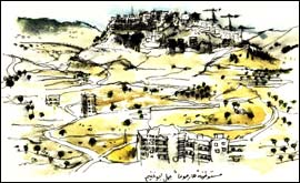 Har Homa settlement built on palestinian land  (between Bethlehem and Jerusalem) - a veiw for all  Palestinians of  Bethlehem by Paul Gent.