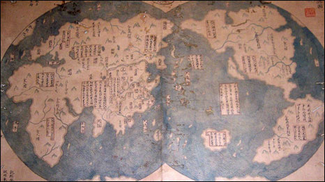An ancient Chinese map