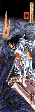 Susanoo, a fierce male holding a sword, looks down into the water where a serpentine Oriental dragon is swimming
