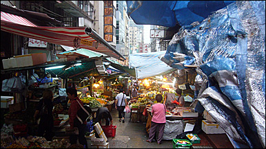 Wet Market, Hong Kong