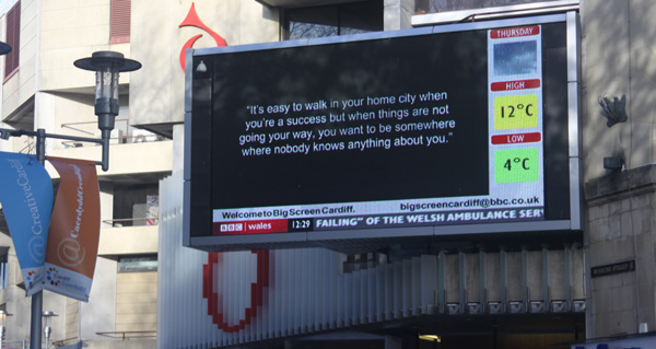 Cardiff big screen