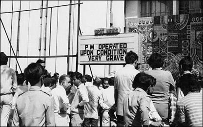 319b48f78271fc3d19e7701cd6e24153da88db24 - Indira Gandhi: patriot otoriter