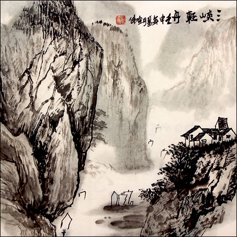 Nick Summerbell Chinese Paintings Mountain