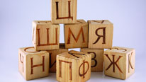 Details on the Russian alphabet